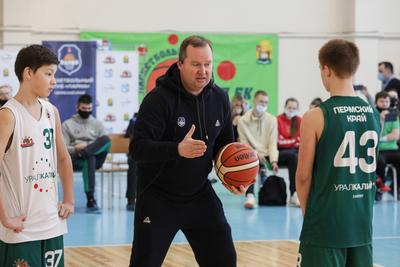Семинар для детских баскетбольных тренеров и преподавателей физкультуры