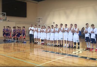 Финальные игры Первенства Пермского края по баскетболу